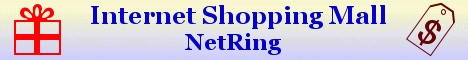 Internet Shopping Mall NetRing